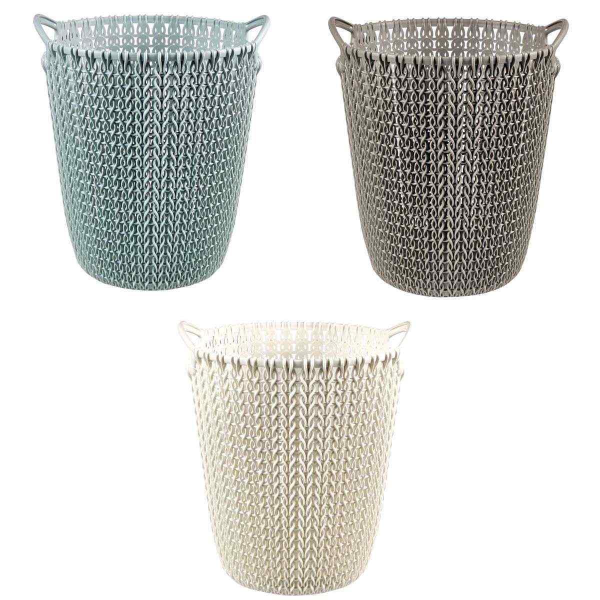 Curver Knit Collection 7Lt Plastic Kitchen Office Waste Paper Basket  Rubbish Bin